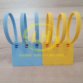 Seal dây dẹp 2 khóa 36cm